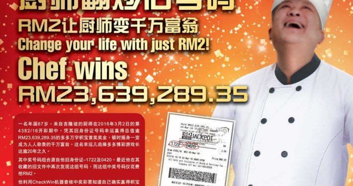 A chef win 4DResult, Change Your Life With RM2!