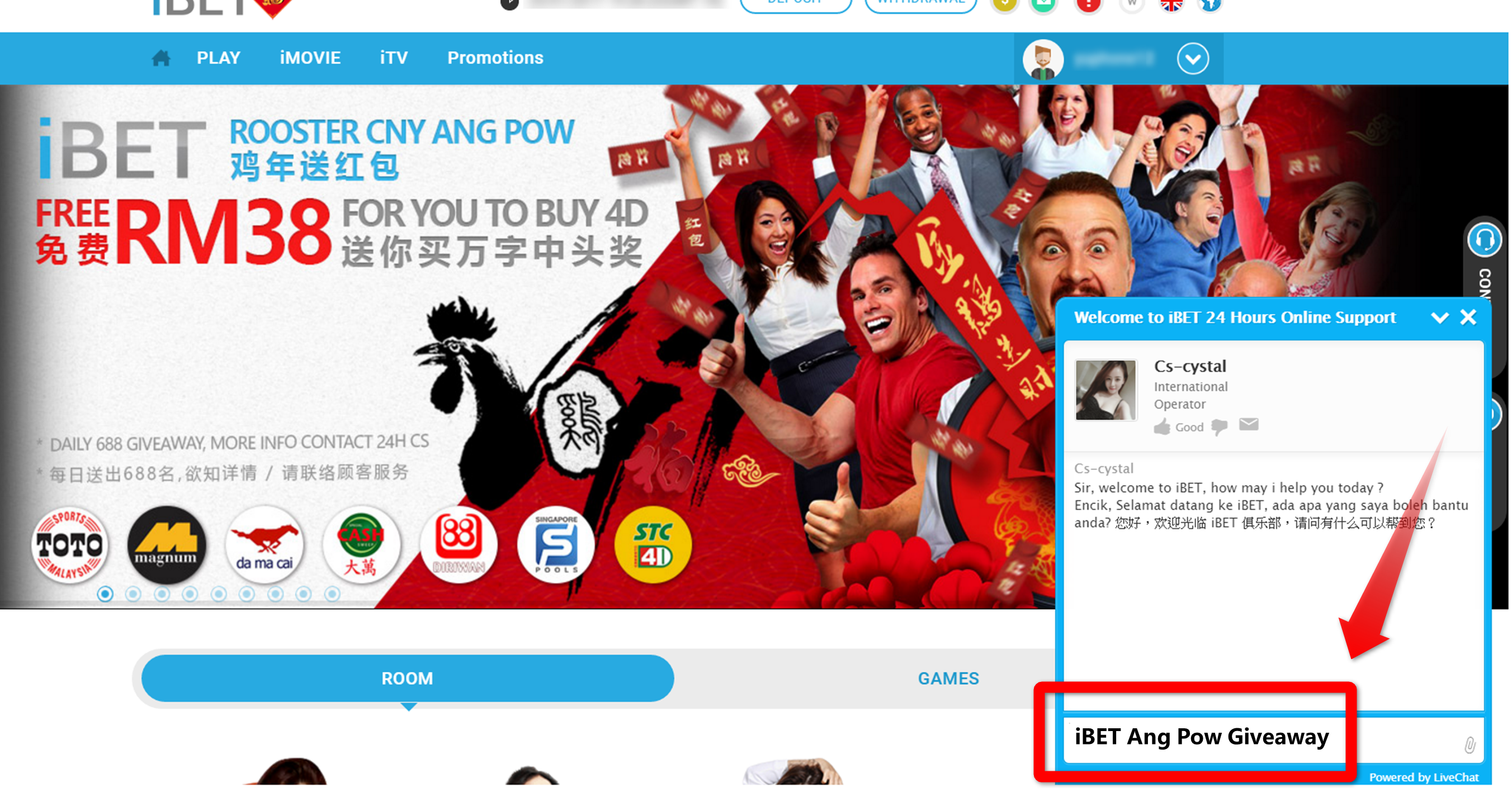 Get ibet free rm38 angpow at rooster cny tutorial 4dresult for Ang pow koi fish tutorial