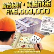 Malaysia Online Casino Free Credit General Contractor From Kuching Won RM5,009,000