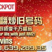 Just RM2! Chef Wins 4dresult Jackpot!