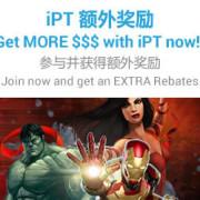 4dresult Slot Extra Rewards Promotion!1