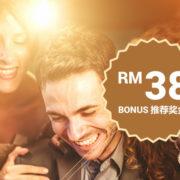 4Dresult Refer friend Get Free Bonus!2
