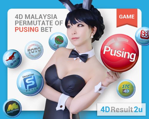 4D Result Malaysia Playing Way - Permutation Bet | 4DResult